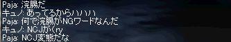 b0023812_21204997.jpg