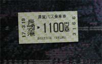 c0059521_2126369.jpg