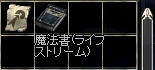 a0010745_17384985.jpg