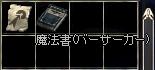 a0010745_1739055.jpg