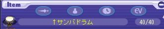 c0013461_939818.jpg