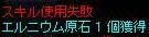 a0019167_4544413.jpg