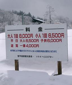 b0017873_705484.jpg