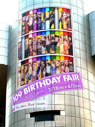 3月24日(木)今日の渋谷109前交差点_b0056983_17314636.jpg
