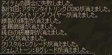 b0062614_16115030.jpg