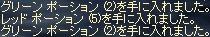 b0056117_7164927.jpg