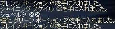 b0056117_7173416.jpg