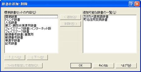 a0030830_22174941.jpg