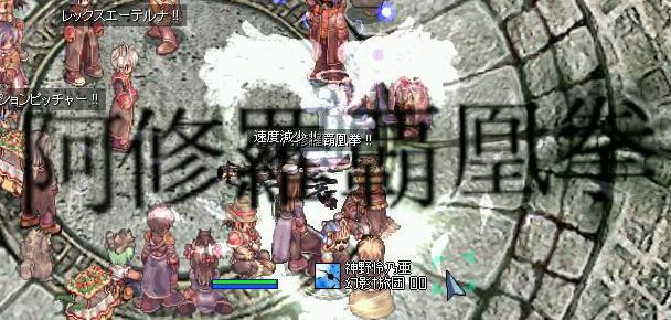 c0057752_0575813.jpg