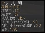 d0011454_16284918.jpg