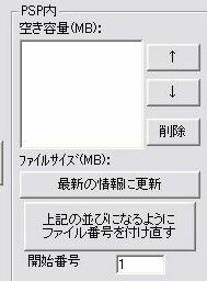 b0040759_8432111.jpg