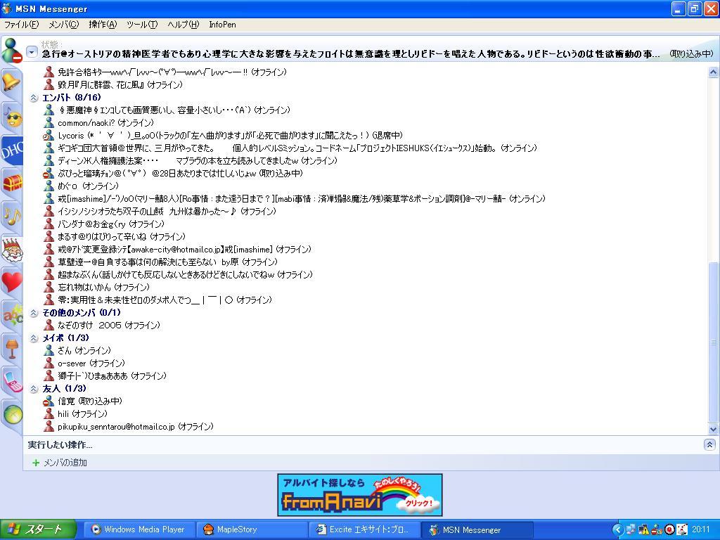 d0010061_20134378.jpg
