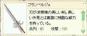 c0075266_14164723.jpg