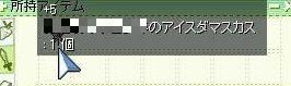c0075266_8185562.jpg