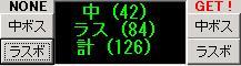 c0000398_19154344.jpg