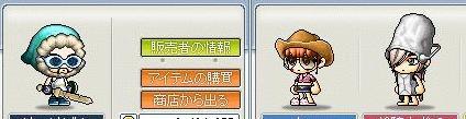 b0063299_1524828.jpg
