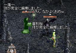 c0045001_13565931.jpg