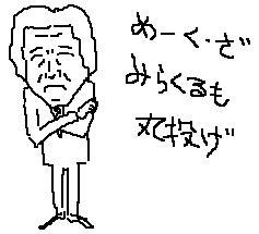 b0021302_2248129.jpg