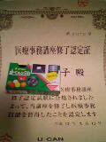 b0053605_23543732.jpg