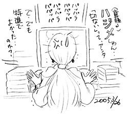 b0019611_2351504.jpg