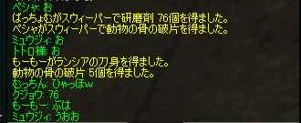 b0062614_414964.jpg