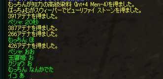 b0062614_41785.jpg