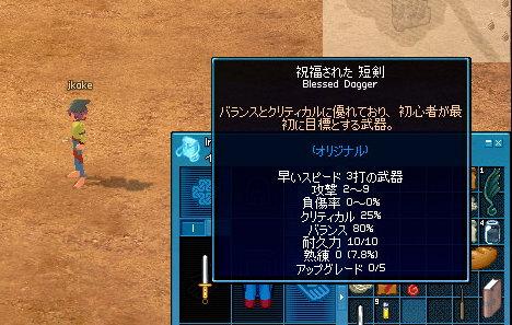 c0017215_0375636.jpg