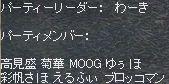 b0022235_18292049.jpg