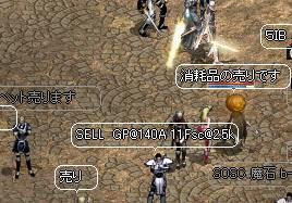 b0036436_7103468.jpg