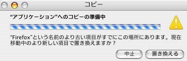 b0026543_18301830.jpg