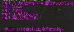 a0030061_823926.jpg