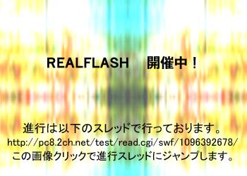a0021185_22394592.jpg