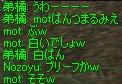 c0022801_12291055.jpg