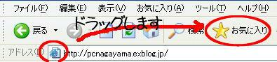 c0069009_11541081.jpg