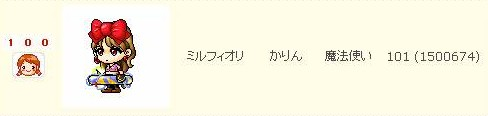 b0059423_23422126.jpg