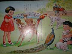 昔の絵本と小学館「勉強マーク」の話_b0054727_1264162.jpg
