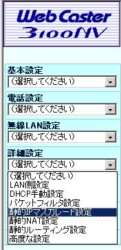 b0002847_759227.jpg