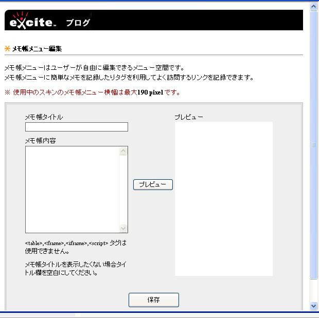 c0040747_2514311.jpg