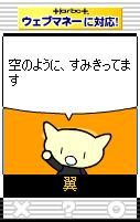 b0058448_19152235.jpg