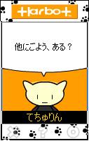 b0058448_199870.jpg