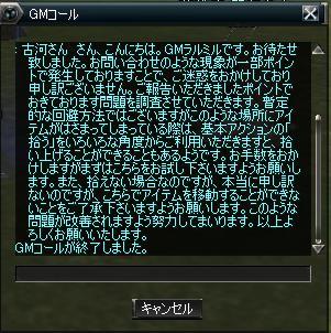 d0011454_17555013.jpg