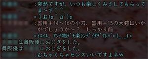 c0025858_15151911.jpg