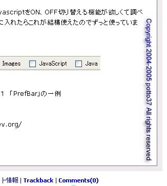 投稿欄のおしゃれ_a0031863_20524032.jpg