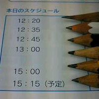 a0015471_1220291.jpg