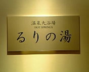 b0036793_2014053.jpg