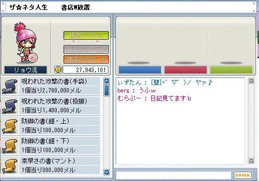 c0025794_2157581.jpg