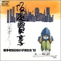 ジャケットには坂庭賢享さんと進藤さとひこさんのサインがあり、レコード本体には「非売品」と印刷されています