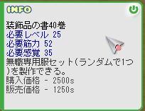 b0027699_21284027.jpg
