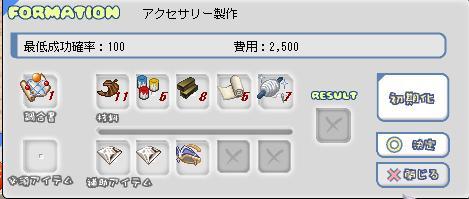b0027699_21294160.jpg