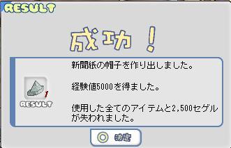 b0027699_21305113.jpg